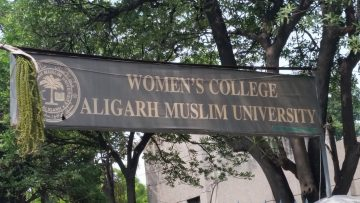 Aug 2016: Dr. Bedi delivers two guest lectures at Aligarh Muslim University